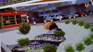 UTV.  Полтора миллиона цветов украсят клумбы города этой весной 720P inet