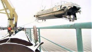 В Ханты-Мансийске заставили летать корабли