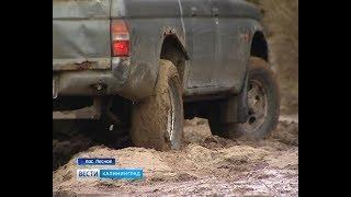 Жители посёлка Лесное живут без воды, дорог и связи
