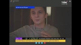 Глава Красноярска Сергей Ерёмин встретился с блогерами