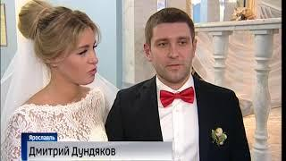 В День Святого Валентина в Центральном Дворце бракосочетаний Ярославля зарегистрировали 11 пар