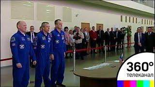 В Звёздном городке стартовала экзаменационная трернировка международного экипажа
