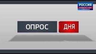 Опрос дня. Как вы запоминали порядок цветов флага России?