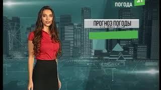 Прогноз погоды от Анны Чардымской на 22,23,24 октября