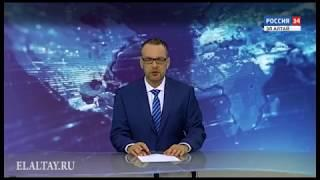 РОССИЯ 24 ВЕСТИ ЭЛ АЛТАЙ