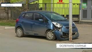 Ослеплённый солнцем водитель автомобиля врезался в фонарный столб на ул.Спартаковская - ТНВ