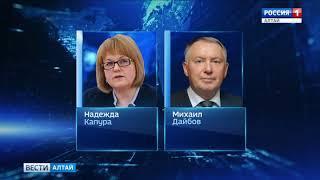 Два «социальных» чиновника покинули Правительство Алтайского края
