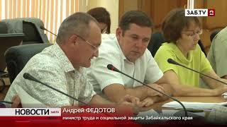 Жители Забайкальского края, пострадавшие от наводнения, не могут получить законные 10 тысяч рублей
