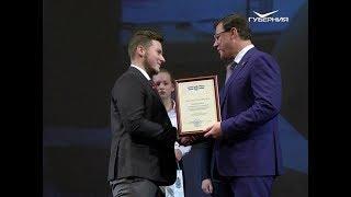 Лучших работников образования региона наградили в Самаре