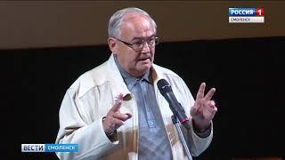 В Смоленске прошел вечер памяти Алексея Петренко