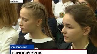 Новости Рязани 14 марта 2018 (эфир 15:00)