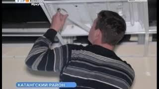 Здание для районного архиваВ построили в селе Ербогачен