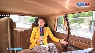 В Прикамье стартовал ретро-автопробег