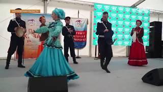 """Ставропольская молодёжь вернулась с Евразийского форума """"Казачье единство 2018"""""""