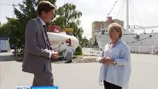 Директор Музея Мирового океана Светлана Сивкова получила госпремию