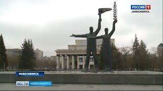 Синоптики пообещали снег в Новосибирской области на выходных