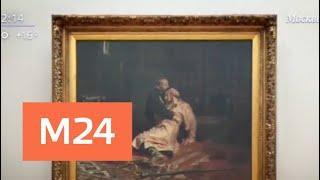 Насколько серьезно повреждена картина Репина - Москва 24