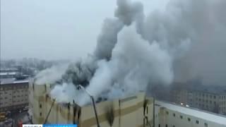 В Красноярске минутой молчания почтят память погибших в Кемерове
