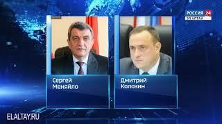 Главным федеральным инспектором по РА назначен Дмитрий Колозин