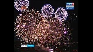 В небо Иркутска выпустили три тысячи залпов