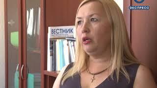 В Пензе открыт прием граждан по вопросам пенсионного законодательства