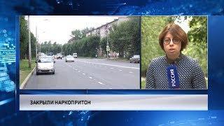 События Череповца: закрыли наркопритон, нападение птиц, работа в каникулы