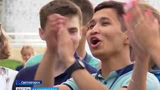 """В Светлогорске стартовал форум """"Балтартек"""""""