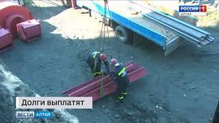 В Славгороде начали погашать долги по зарплате работникам «Тепловыхсетей»