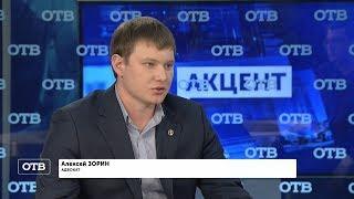 """""""Акцент с Евгением Ениным"""": Алексей Зорин"""