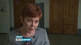 В 41-м лицее Ижевска наградили лучших учеников России