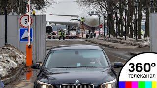 Высланные из США российские дипломаты вернулись в Москву