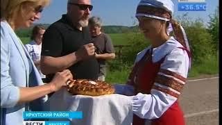 В Иркутской области четыре деревни борются за звание самой красивой в России