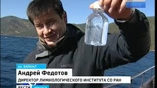 В научный круиз по Байкалу отправилась экспедиция Лимнологического института