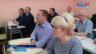 В Саранске состоялась региональная партийная дискуссия «Единая Россия  Направление 2026»
