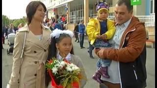 Пошли на рекорд. На Южном Урале на тысячу выросло число первоклассников