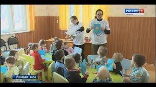В детском отделении противотуберкулезного диспансера дети займутся прикладным творчеством