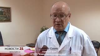Борьбу за землю ведет руководство кожно-венерологического диспансера в Биробиджане(РИА Биробиджан)