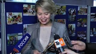 Новости ТВ 6 Курск 27 09 2018