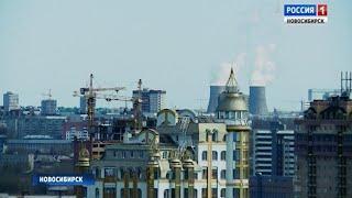СГК вложила в модернизацию и ремонт новосибирских ТЭЦ 2,5 миллиарда рублей