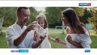 «Моя семья. Счастливые моменты» Семья Сигачевых