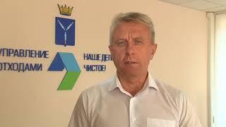 """Директор саратовского филиала """"Управления отходами"""" объяснил перебои с вывозом мусора"""