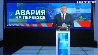 Жуткое ДТП под Киевом: поезд столкнулся с легковым автомобилем