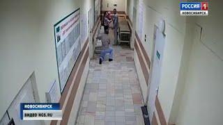 В Новосибирске проведут проверку по факту избиения врача в больнице №25