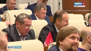 Депутаты Заксобрания свели дебет с кредитом