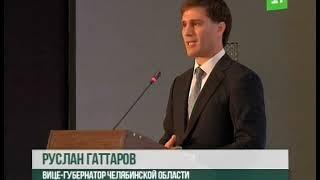Эксперты Петербургского экономического форума провели выездную сессию в Челябинске