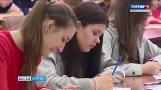 """""""Вести. Брянск"""" (эфир 23.04.2018 в 20:45)"""