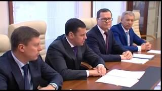Руководители основных предприятий региона встретились с представителями крупной корпорации