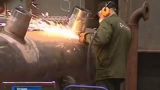Волгодонске изготовят часть деталей для первой в Турции атомной электростанции «Аккую»