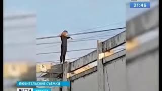 Опасное селфи в Усть Илимске  Дети – на краю крыши