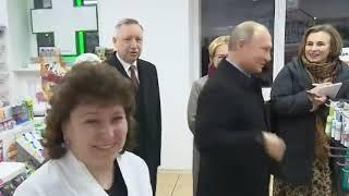 Путин зашёл в аптеку после совещания в Санкт Петербурге